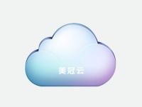 云播控平台